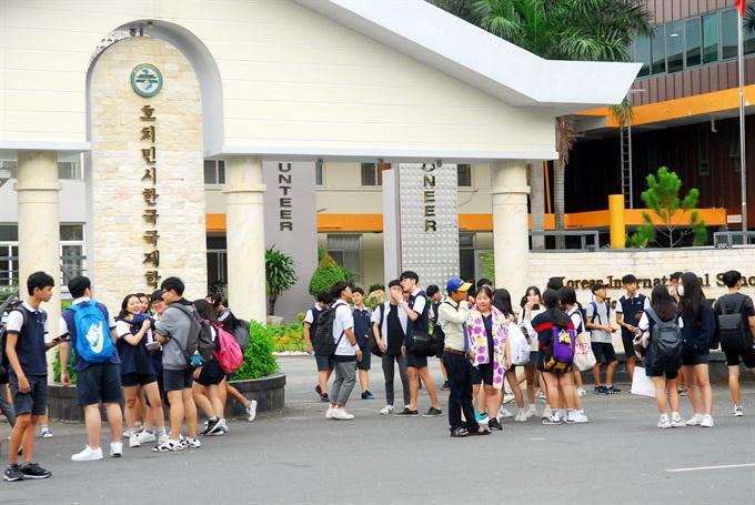 Trường Hàn Quốc trong KĐT Phú Mỹ Hưng