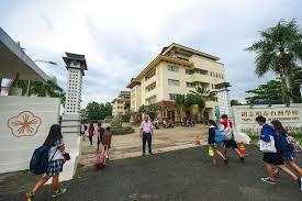Trường Đài Bắc (Đài Loan)